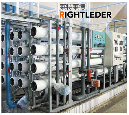 Desalination equipment for large islands in Shandong