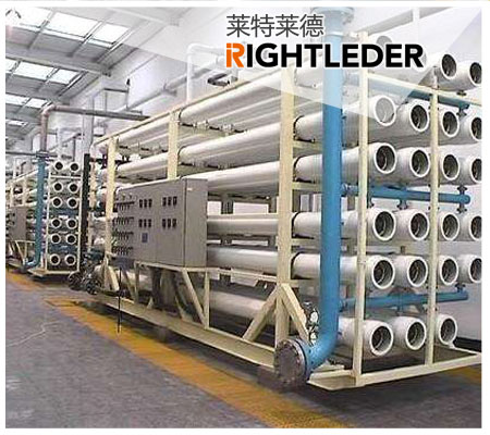 Desalination plant for Qingdao Island